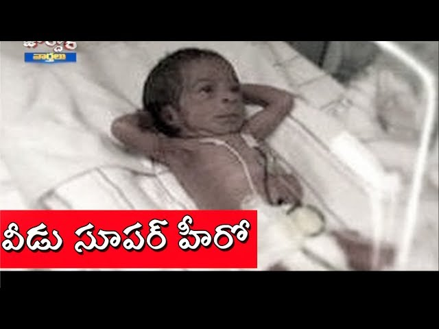 Amazing New Born Boy Sleep Style After Birth   Jordar News   HMTV