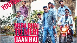 MERA BHAI TU MERI JAAN HAI l New Song l Best Dosti Song l wait for next l Ishtiyaque Ahmad