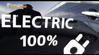 На Хмельниччині встановлять шість зарядних станцій для електромобілів(, 2016-04-13T23:03:25.000Z)