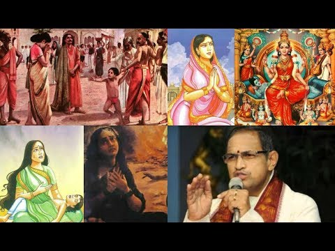 Sathya Harishchandra Wife ( సత్య హరిశ్చంద్ర  భార్య ) Brahmasri Chaganti Koteswara Rao Garu
