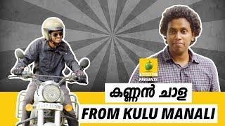 Kannan Chaala from Kulu Manali | Karikku