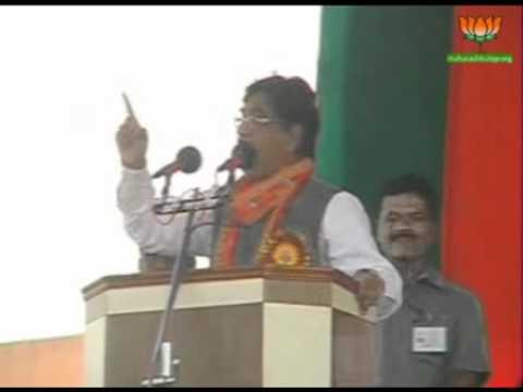 BJP Leader Gopinath Munde Speech at Vijay Sankalp Yatra, Vashim