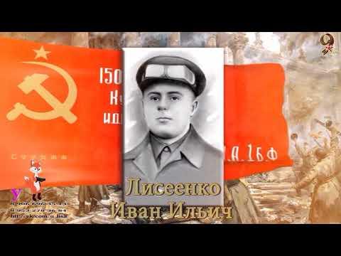 Новозыбков. 75лет Победе!!!