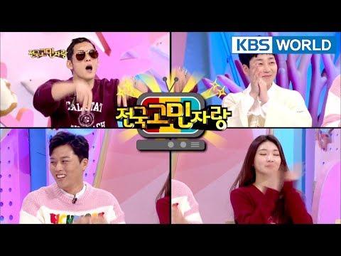 Guests - Park junhyung, Kim iljoong, Dindin, Chungha [Hello Counselor / SUB : ENG,THAI / 2018.01.22]