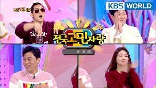Video Guests - Park junhyung, Kim iljoong, Dindin, Chungha [Hello Counselor / SUB : ENG,TAI / 2018.01.22] download MP3, 3GP, MP4, WEBM, AVI, FLV April 2018