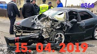 ☭★Подборка Аварий и ДТП/Russia Car Crash Compilation/#866/April 2019/#дтп#авария