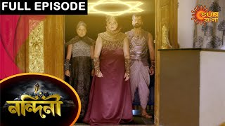 Nandini - Episode 511 | 14 April 2021 | Sun Bangla TV Serial | Bengali Serial