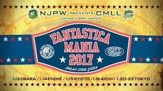 """7年連続の開催となる """"ルチャリブレの祭典"""" 『NJPW PRESENTS CMLL FANT..."""