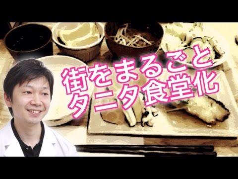 タニタカフェで街ごとタニタ食堂化新潟県長岡市に全国初登場