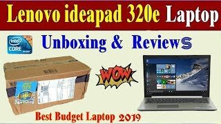 Lenovo ideapad 320e Laptop Unboxing and reviews ।। Specifications and features