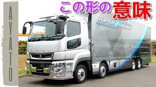 この形のトラックの 知られざるメリット【低床4軸の驚くべき秘密】