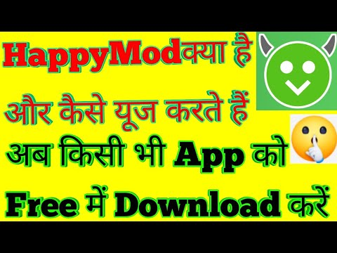 Play store all applications mod APK trick, How to use happy mod apk, how to download happy mod app