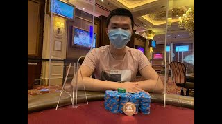 2020 WSOP Main Event Final Tablist Ye Yuan