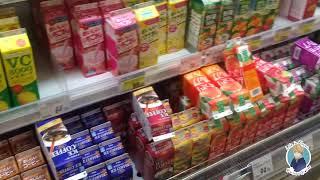 Японский супермаркет. Алкоголь и очень дорогой арбуз