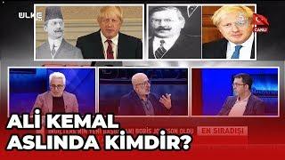 En Sıradışı - İngiltere, Ali Kemal'in Torununu Başbakan Yaptı! - 25 Temmuz 2019