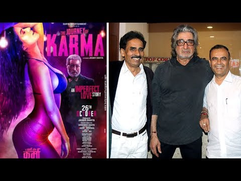 The Journey Of Karma Trailer Out | Poonam Pandey | Shakti Kapoor | Bollywood Movie Gossips 2018