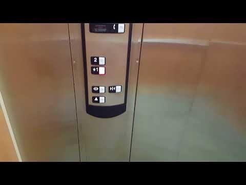 Schindler Hydraulic Elevator - Mesabi Range College Engineering Bldg - Virginia, MN