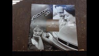 1995 Honda Accord Sales Brochure