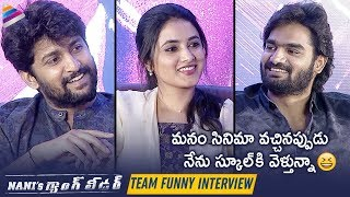 Naniand#39;s Gang Leader Movie Team Funny Interview | Nani | Karthikeya | Priyanka Arul Mohan