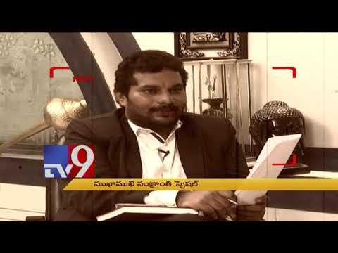 Mukha Mukhi comes full circle! - Sankranthi Special - TV9