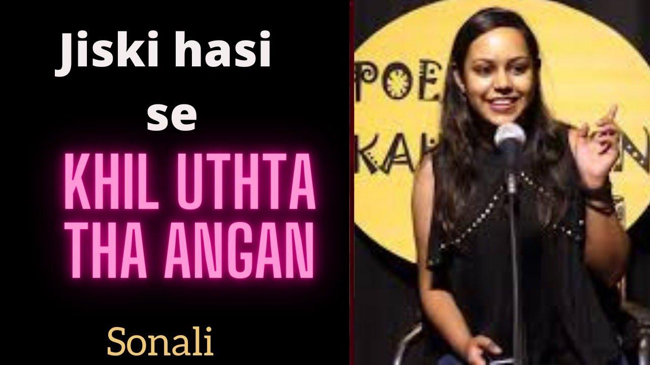 Jiski hasi se khil uthta tha angan   Sonali   Poem and Kahaniyan   Hindi Poetry