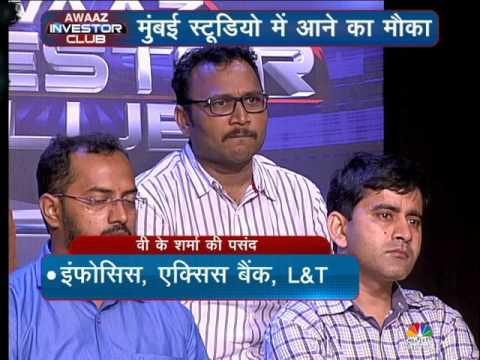 Awaaz Investor Club – Sandip Sabhrawal & VK Sharma