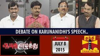 "Ayutha Ezhuthu - Debate on ""Karunanidhi"