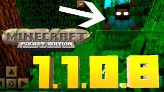 ОБЗОР НОВОЙ ВЕРСИИ Minecraft PE 1.1.0.8 - СКАЧАТЬ MCPE 1.1.0.8 БЕСПЛАТНО