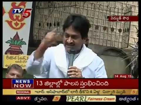 Ghazal Srinivas singing songs for Samaikyandhra -  TV5