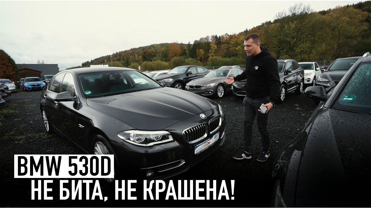 Осмотр BMW 530d /// НЕ БИТА, НЕ КРАШЕНА!