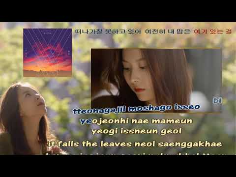 윤하 Younha 널 생각해 Thinking about You instrumenta official