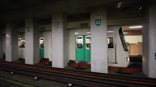札幌市営地下鉄南北線 すすきの駅  Sapporo Municipal Subway Namboku Line Susukino Station (2020.1)