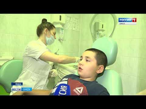 Детские поликлиники