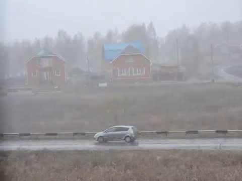 Погода онлайн . Челябинская область