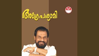 Nirmalayam
