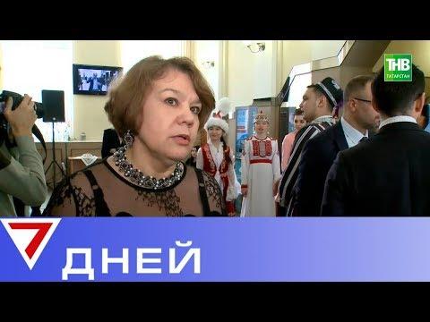 Казань Навруз встречала по-особенному: в столице впервые прошел фестиваль тюркского кино - ТНВ
