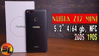 Nubia Z17 Mini полный обзор игрового смартфона с модулем NFC! Конкурент Xiaomi MiA1 и Honor 9 Lite!