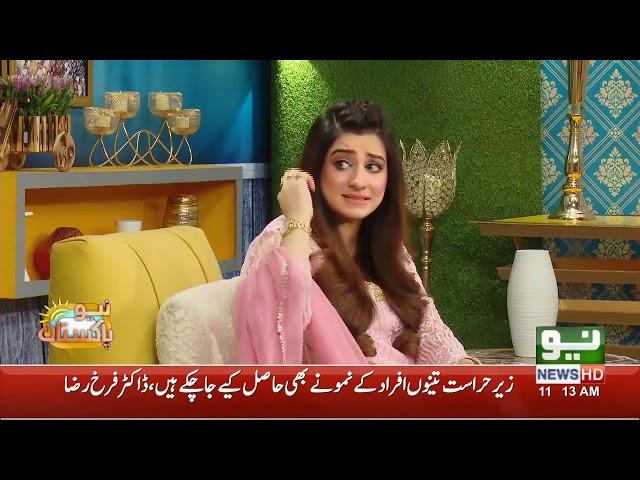 Neo Pakistan With Nabeeha Ejaz | Full Program | 23 April 2019 | Neo News