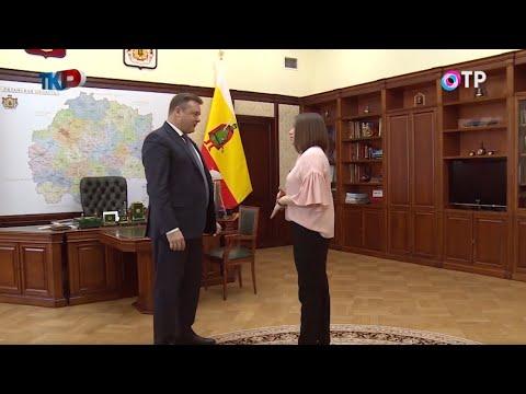 Интервью с Губернатором Николаем Любимовым