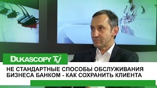 видео Вклады банка Авангард