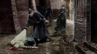 Джек-потрошитель — неразгаданная тайна (рассказывает историк Алексей Кузнецов)