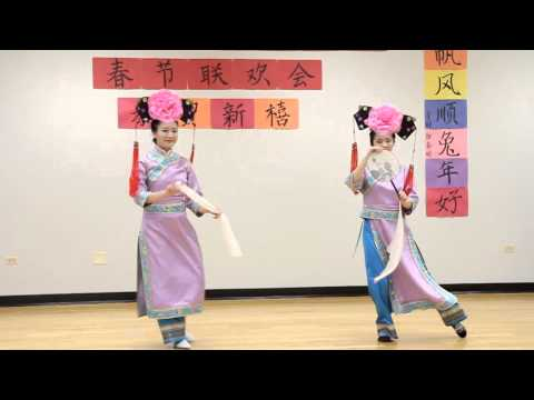 Chinese Qing Dynasty Dance
