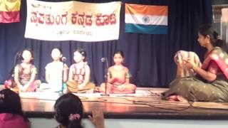 Sudha kids _ Deva Banda Namma