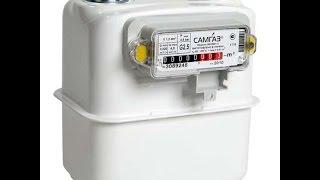 Урок 2 - Падение давления газа или проблемы с счетчиком