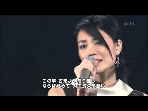 [王菲 - 但愿人长久]Faye.Wong.Wishing.We.Last.Forever