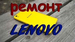 Как поменять дисплей (тачскрин) на Lenovo K50-t5!!