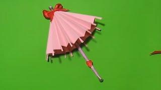 Подарки своими руками.Зонтик из бумаги своими руками.Декор дома.Каникулы.Лето.Поделки с детьми!