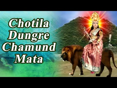 Chotila Dungre Chamund Mata | Maa Chamunda Songs - Bhakti Geet