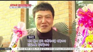 [생방송 스타뉴스] 또 한쌍의 스타부부