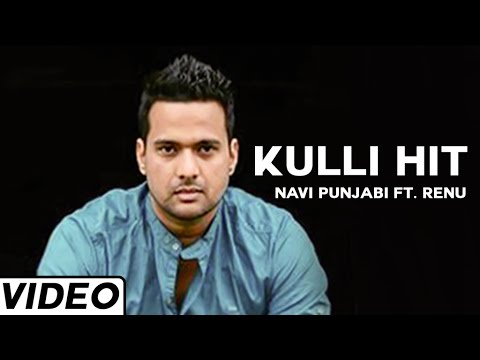 Kulli Hit Punjabi Song Navi Punjabi Ft. Renu | Latest Punjabi Songs 2015